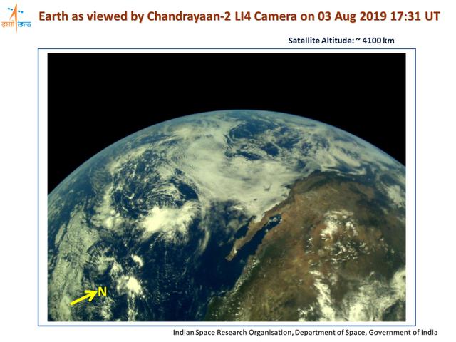 Фото Землі, зроблене індійським місячним апаратом - фото 346061