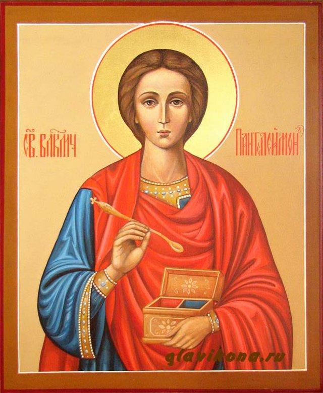 Великомученик і цілитель Пантелеймон  - фото 346358