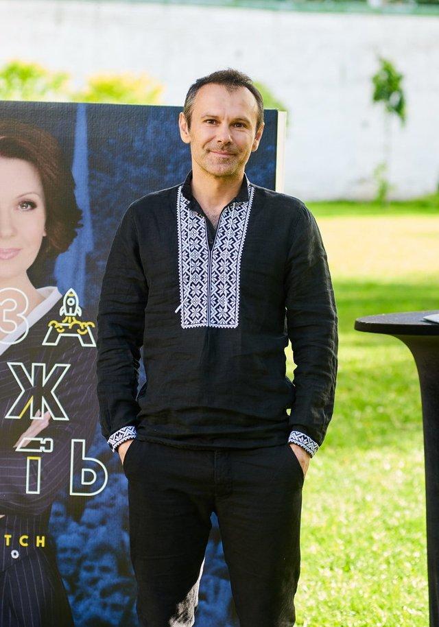 Святослав Вакарчук - фото 347064