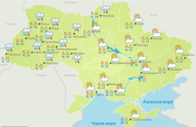 Погода в Україні 13 серпня: синоптик попередила про найсильнішу спеку - фото 347113