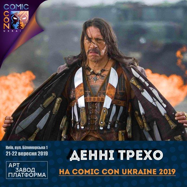 Comic Con Ukraine 2019: головний лиходій Голлівуду Денні Трехо їде в Україну - фото 347836