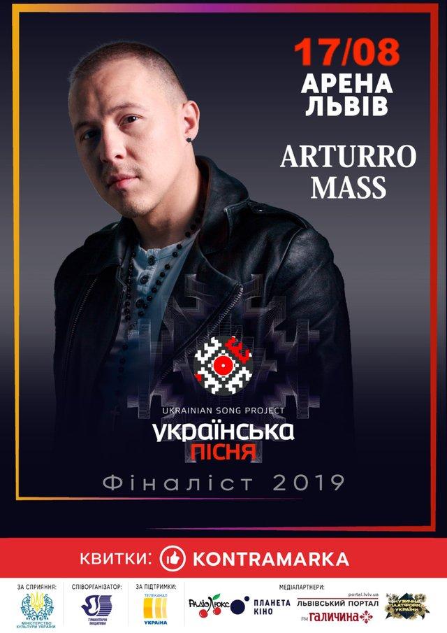 Arturro Mass – фіналіст Ukrainian Song Project 2019: найкращі пісні артиста - фото 347895