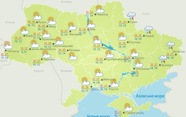 Погода в Україні 18 серпня: де можливі незначні дощі - фото 348371