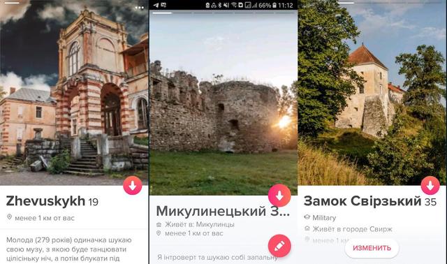 Українські замки зареєструвалися у Tinder, і ось чому - фото 348431