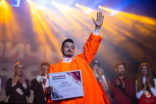 KHAYAT переможець глядацького голосування - фото 348667