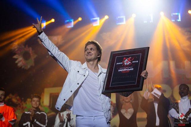 Ігор Грохоцький - переможець Української пісні - фото 348672