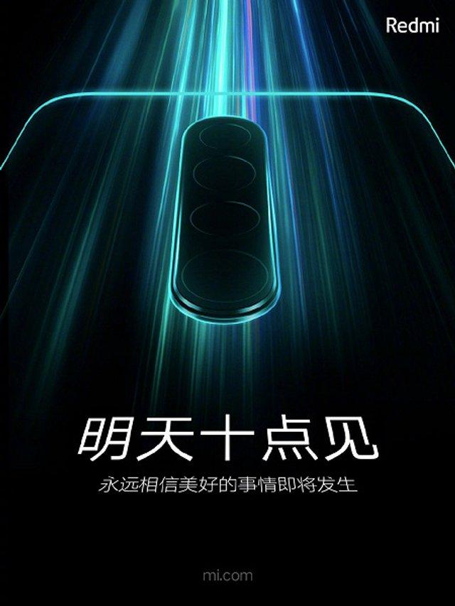 Redmi розкрила дату випуску Note 8 Pro з камерою на 64 Мп - фото 349288