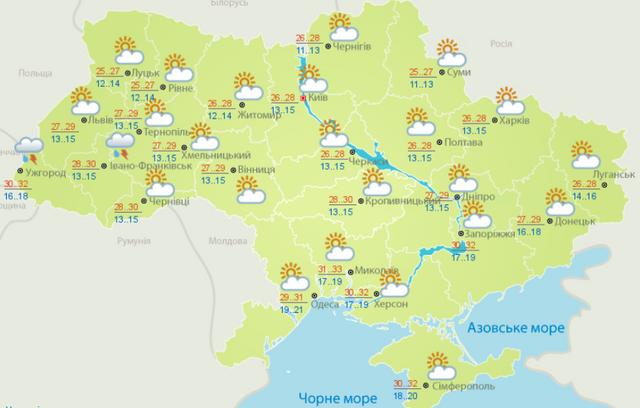 Погода в Україні 26 серпня: у яких областях можливі грози - фото 350132