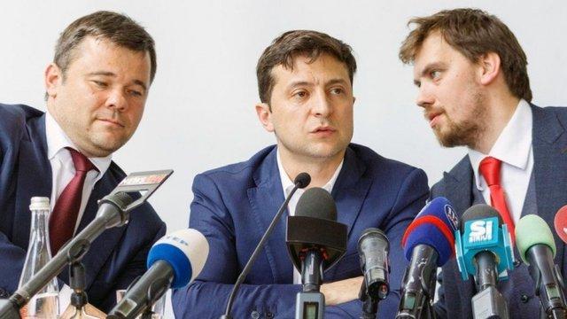 Андрій Богдан, Володимир Зеленський і Олексій Гончарук - фото 350952
