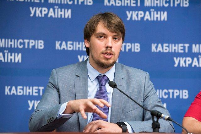 Олексій Гончарук - фото 350955