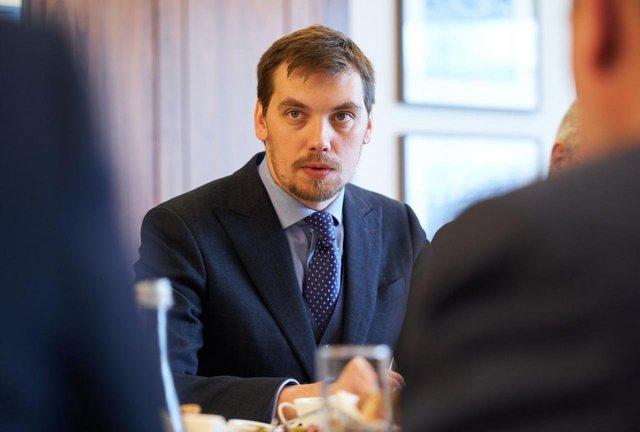 Прем'єр-міністр – Олексій Гончарук - фото 351039