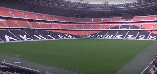 Як виглядає Донбас Арена через 10 років після відкриття - фото 351245