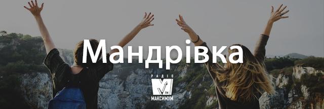 Говори українською красиво! 10 колоритних слів, які збагатять твою мову - фото 352516