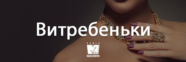 Говори українською красиво! 10 колоритних слів, які збагатять твою мову - фото 352517