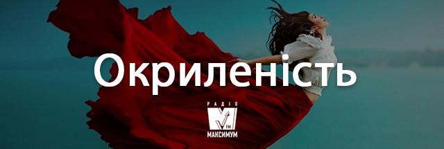 Говори українською красиво! 10 колоритних слів, які збагатять твою мову - фото 352518