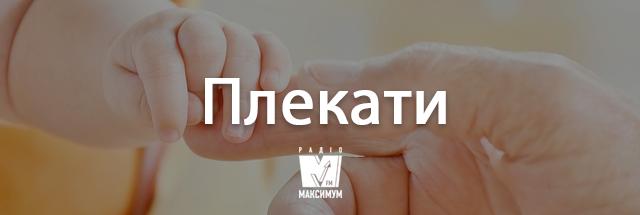 Говори українською красиво! 10 колоритних слів, які збагатять твою мову - фото 352519
