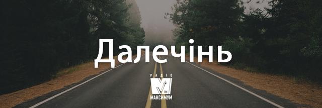 Говори українською красиво! 10 колоритних слів, які збагатять твою мову - фото 352520