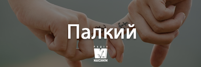 Говори українською красиво! 10 колоритних слів, які збагатять твою мову - фото 352523