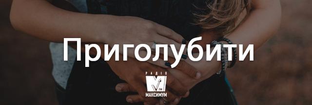 Говори українською красиво! 10 колоритних слів, які збагатять твою мову - фото 352526
