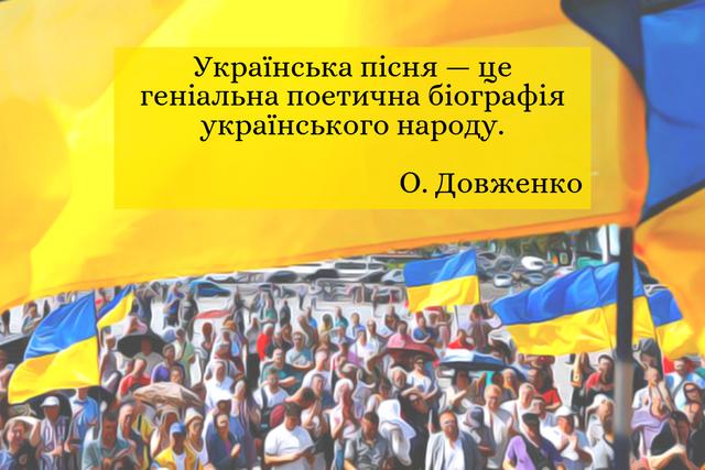 Цитати про Україну: найкращі крилаті вислови про Батьківщину - фото 352569