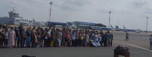 Аеропорт Бориспіль  - фото 353304