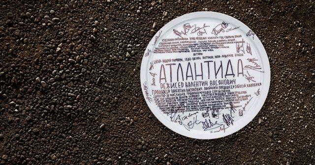 Найкращий фільм – 'Атлантида', Валентин Васянович - фото 353380