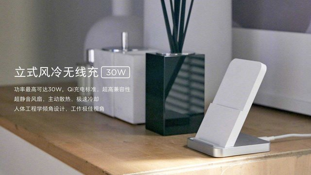Xiaomi представила найшвидшу у світі безпровідну зарядку - фото 353695