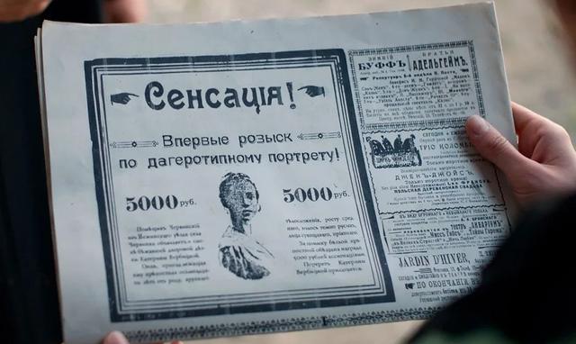 Серіал Кріпосна 2 сезон 11, 12 серія: дивитись онлайн драму СТБ - фото 354096