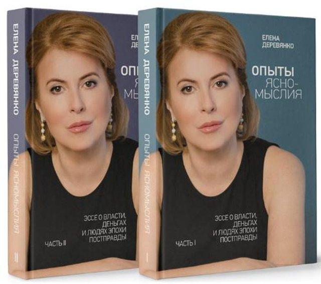 7 нових книг на Форумі видавців 2019, які варті вашої уваги - фото 354696