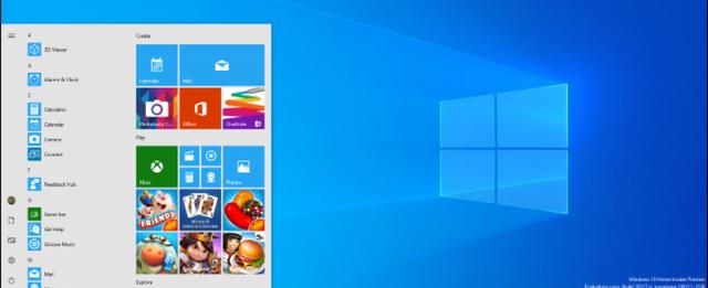 Через оновлення Windows 10 не працює меню 'Пуск' - фото 355189