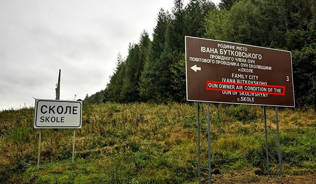 Бої – boys: на Львівщині встановили знаки із дивним перекладом англійською - фото 355592