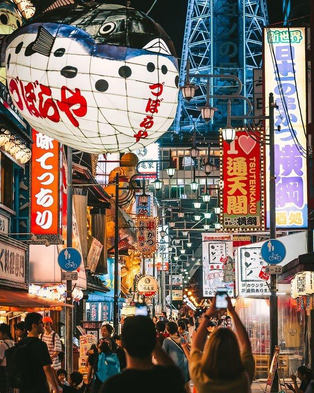 Прогулянка вулицями Токіо у яскравих фото - фото 355791