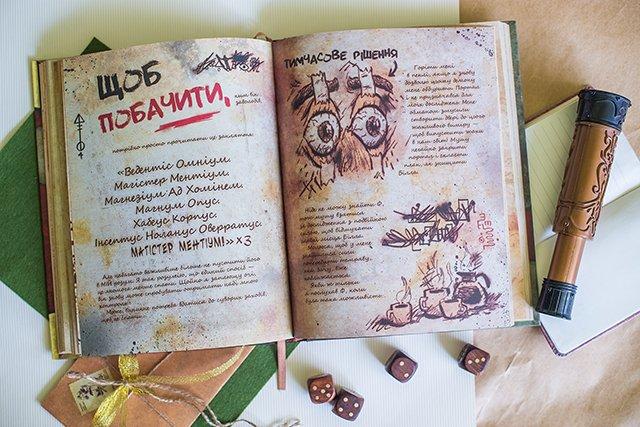 'Гравіті Фолз' на Форумі видавців: книги, які прищеплять вашим дітям любов до читання - фото 356044