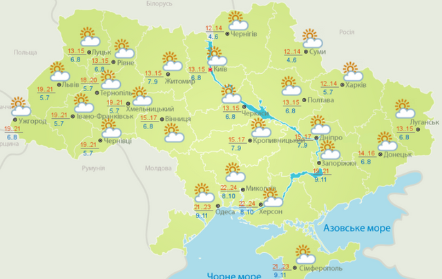 Погода 23 вересня в Україні: у яких областях буде найтепліше - фото 356667