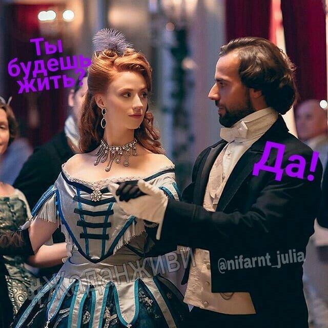Серіал Кріпосна: у мережі почали створювати кумедні меми про фінал 2 сезону драми - фото 357298
