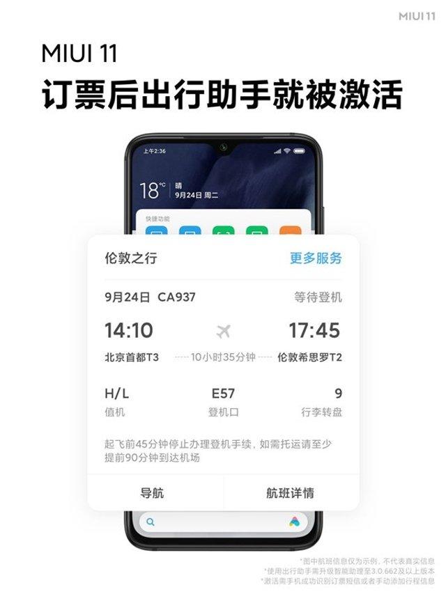 Xiaomi розповіла про корисні додатки з нової MIUI 11 - фото 359054