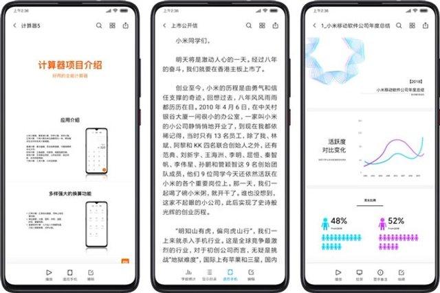 Xiaomi розповіла про корисні додатки з нової MIUI 11 - фото 359059