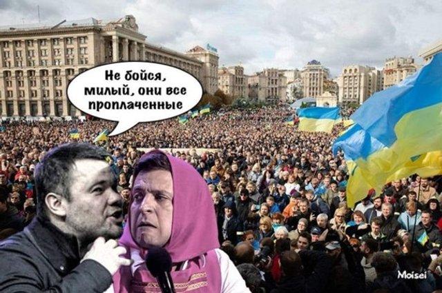 У мережі тролять Богдана через скандальний пост: найкращі меми - фото 360208