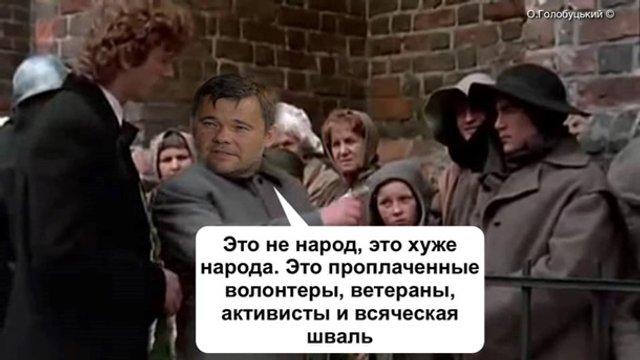 У мережі тролять Богдана через скандальний пост: найкращі меми - фото 360209