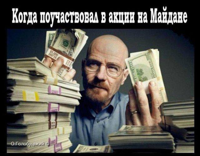 У мережі тролять Богдана через скандальний пост: найкращі меми - фото 360210