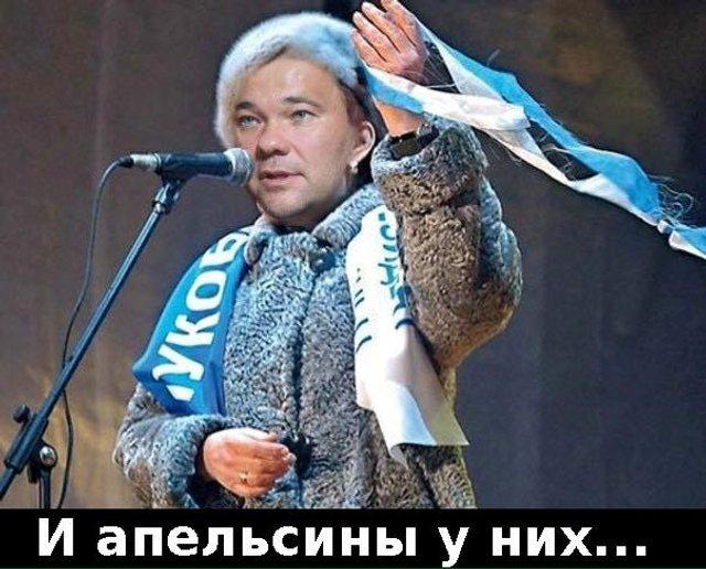 У мережі тролять Богдана через скандальний пост: найкращі меми - фото 360212