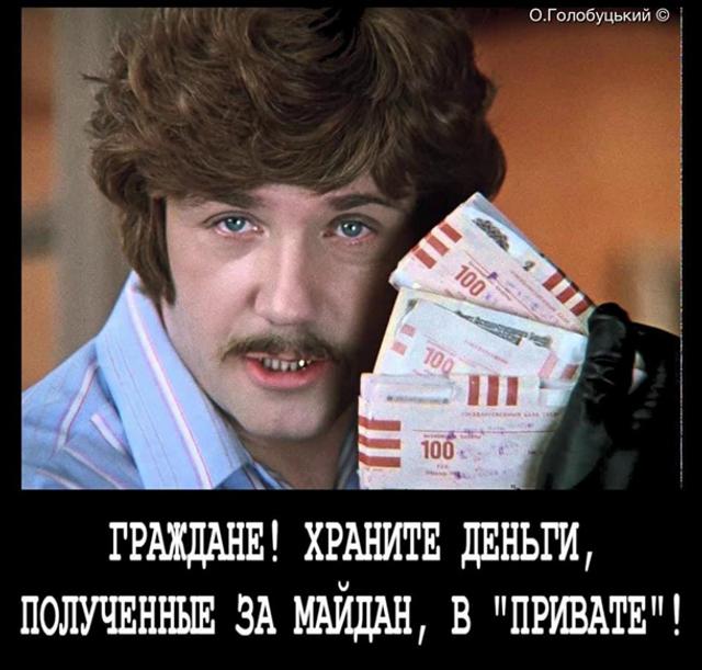 У мережі тролять Богдана через скандальний пост: найкращі меми - фото 360215