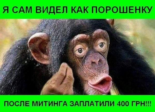 У мережі тролять Богдана через скандальний пост: найкращі меми - фото 360217