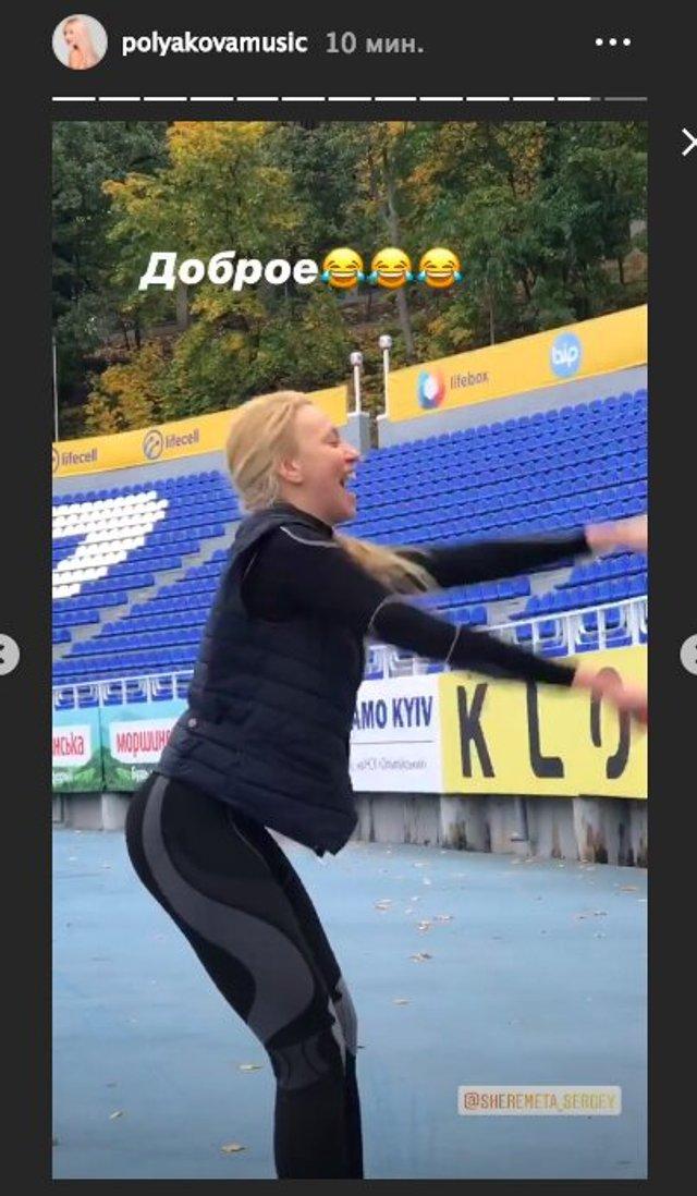 Оля Полякова показала спекотне тренування - фото 360633