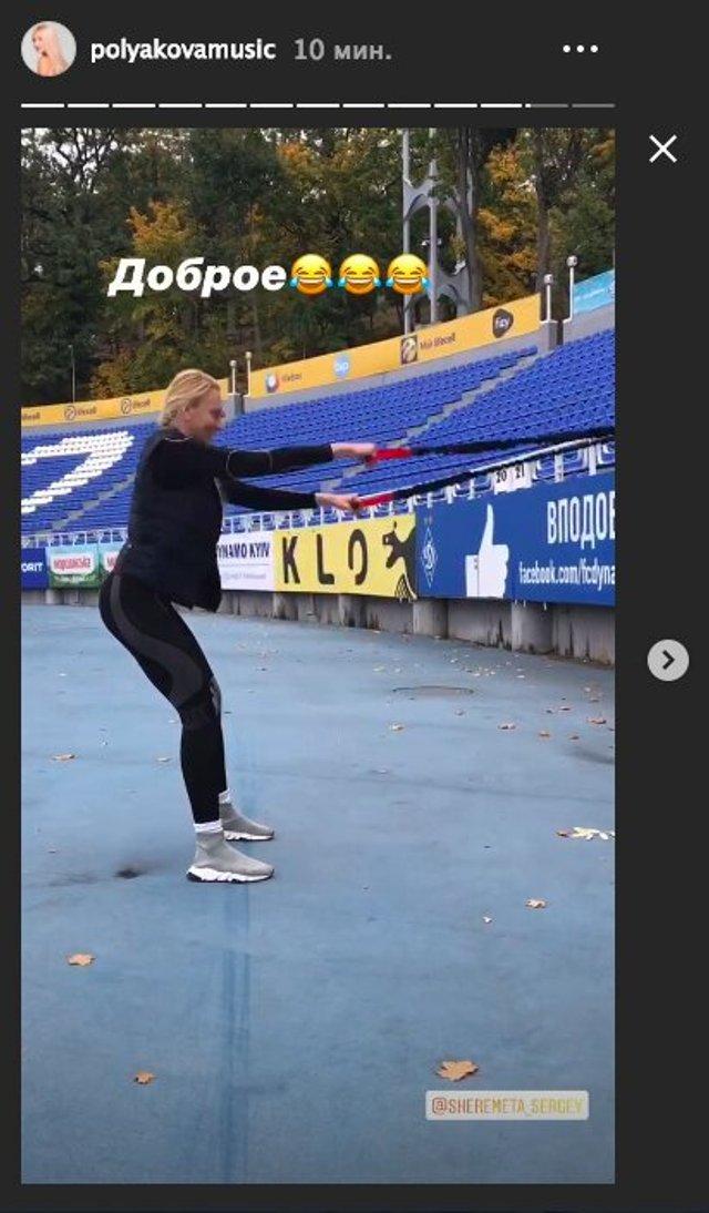 Оля Полякова показала спекотне тренування - фото 360636