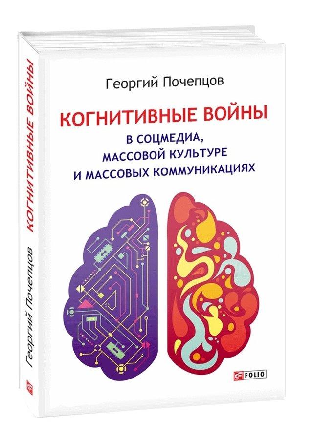 Успішні та потужні – 5 книг про виховання в майбутньому - фото 360715