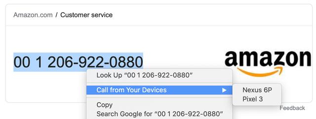 У Google Chrome з'явилася нова корисна функція - фото 360735