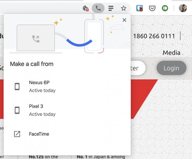 У Google Chrome з'явилася нова корисна функція - фото 360737