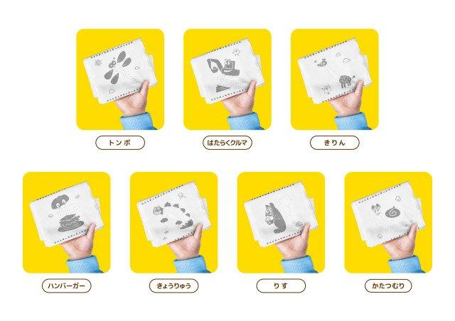 В Японії з'явився туалетний папір-розмальовка - фото 362273