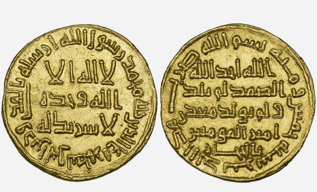 Так виглядає найдорожча монета у світі - фото 362343